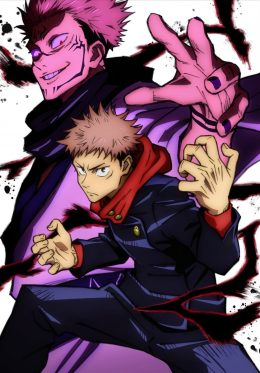 Background Jujutsu Kaisen Wallpaper
