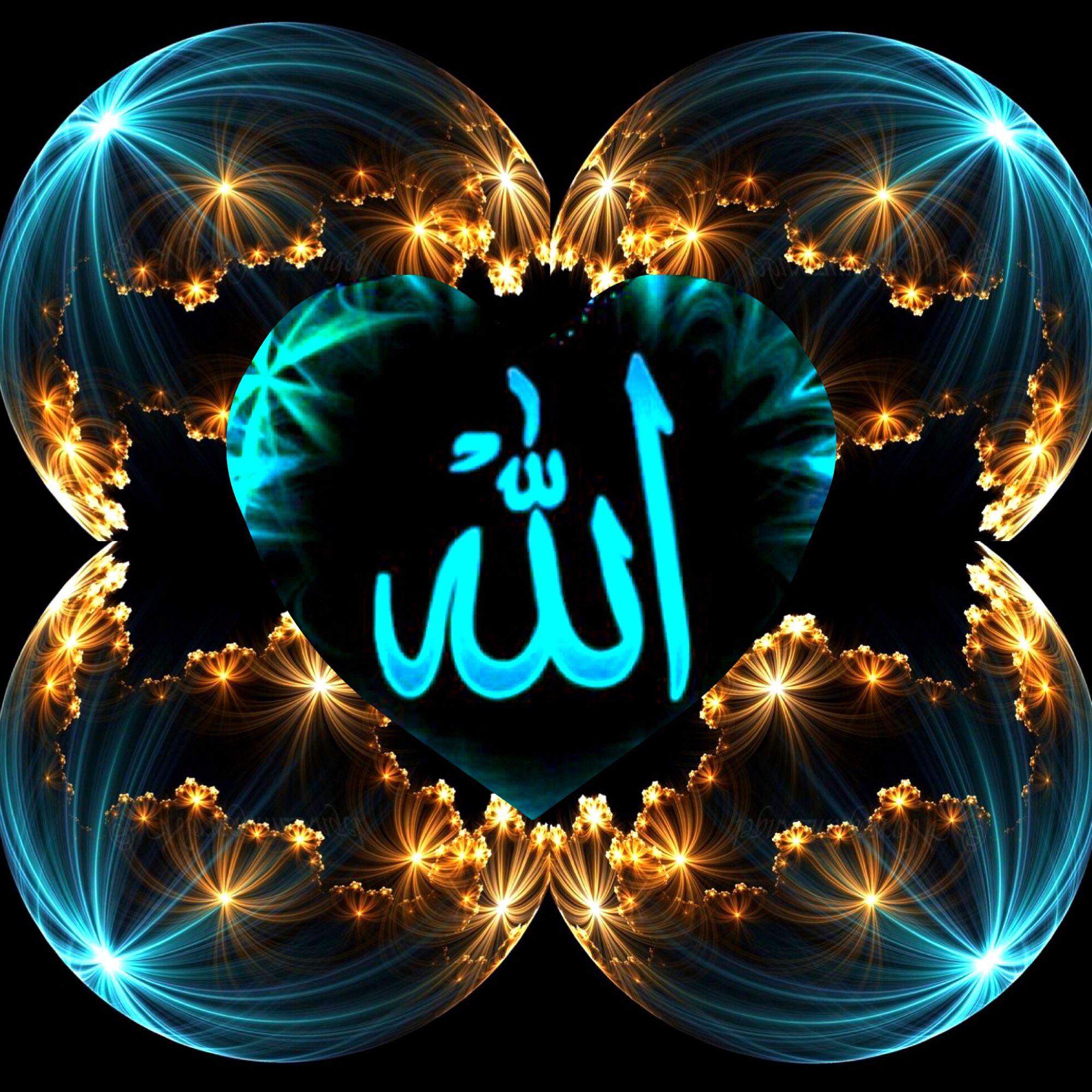 Allah Wallpaper - EnWallpaper